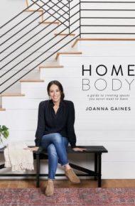 Home Body -